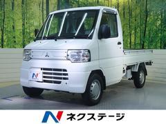 ミニキャブトラックVX−SE パートタイム4WD 禁煙車 ドアバイザー