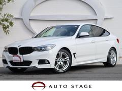 BMW320iグランツーリスモ Mスポーツ 黒革 HID 衝突軽減