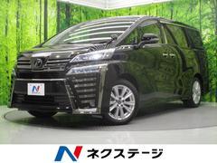 ヴェルファイア2.5Z Aエディション 新車未登録車 両側電動ドア