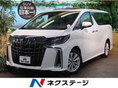 アルファード2.5S Aパッケージ 新車未登録車 トヨタセーフティセンス