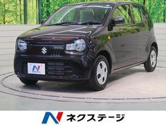 アルトL(レーダーブレーキサポート装着車) 横滑り防止装置