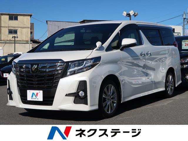 トヨタ 2.5S Aパッケージ タイプブラック 4WD メーカーナビ