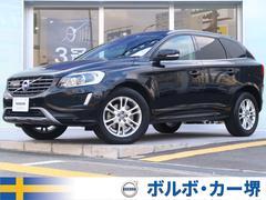 ボルボ XC60T5 SE 認定 黒革 純正ナビ/リアビュー 2015モデル