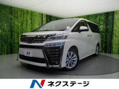 ヴェルファイア2.5Z 新車未登録車 両側電動ドア セーフティセンスP
