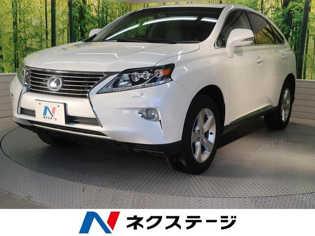 トヨタ RX RX270 バージョンL 本革シート 純正HDDナビ...