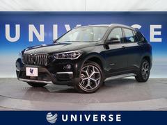BMW X1xDrive 20i xライン 4WD 純正HDDナビ