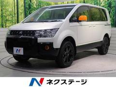 デリカD:5アクティブギア(MMCS非装着車) 4WD 両側電動スライド