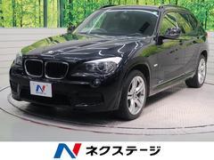 BMW X1sDrive 18i Mスポーツパッケージ HDDナビ