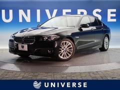 BMW523iラグジュアリー ハイラインPKG 禁煙車 純正ナビ