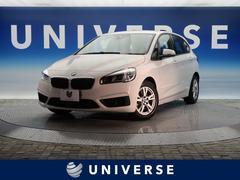 BMW218iアクティブツアラー インテリジェントセーフティ 禁煙