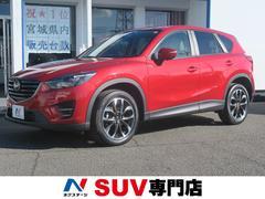 CX−5XD Lパッケージ 4WD 白革シート 純正SDナビ 禁煙車