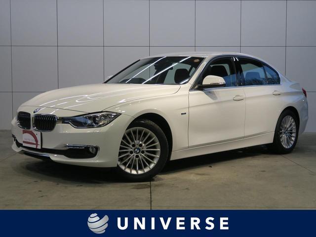 BMW 320dブルーパフォーマンス ラグジュアリー 禁煙車 本革