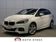 BMW218dアクティブツアラー Mスポーツ HDDナビ・LED