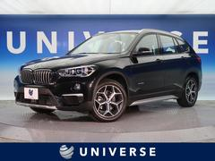 BMW X1xDrive 18d xライン ハイラインパッケージ 黒革