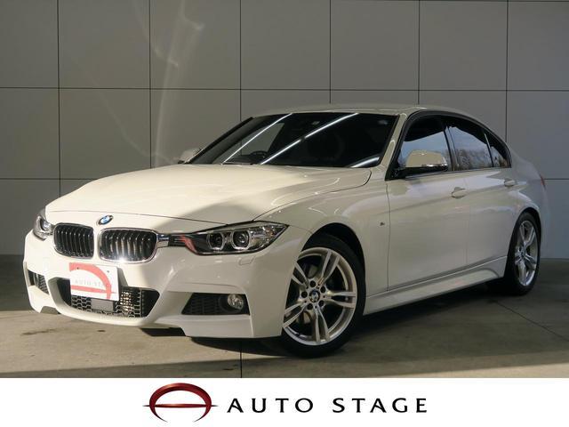 BMW 320d Mスポーツ ACC コンフォートアクセス 純正ナビ