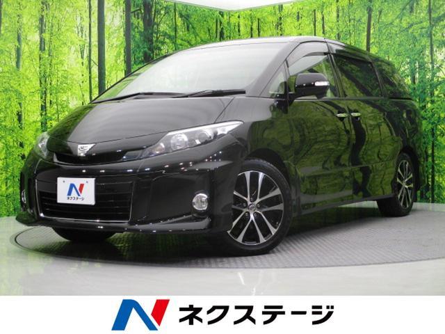トヨタ アエラス レザーパッケージ 純正8型HDDナビ 両側電動ドア