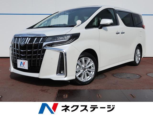 トヨタ 2.5S Aパッケージ 新車未登録車 ムーンルーフ