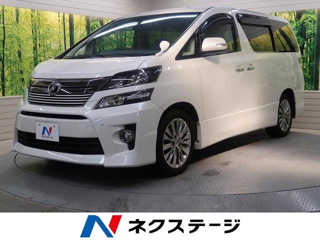 トヨタ 2.4Z ゴールデンアイズII 純正8型ナビ 後席モニター