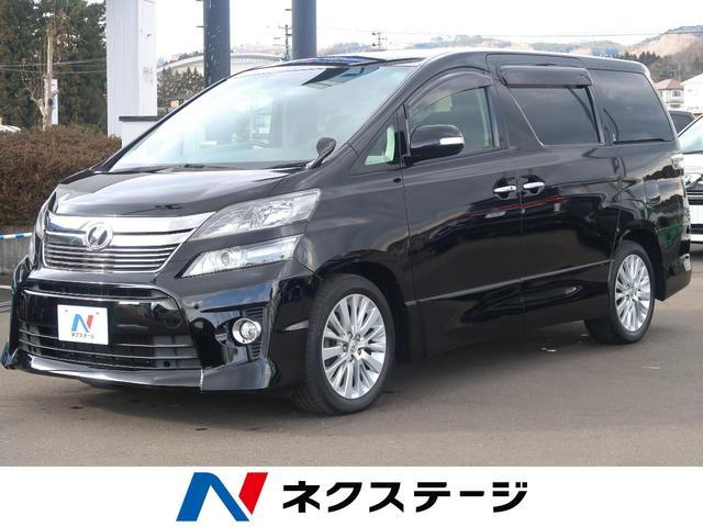 トヨタ 2.4Z Gエディション Wサンルーフ システムコンソール