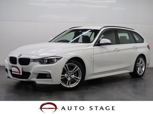 BMW 320iツーリング Mスポーツ トップビュー ACC LED