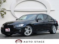 BMW320d Mスポーツ 純正HDDナビ ワンオーナー 自社買取