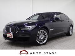 BMW750i Mスポーツパッケージ サンルーフ 黒革シート