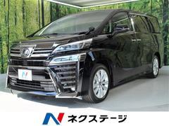 ヴェルファイア2.5Z 新車未登録 セーフティセンス 両側電動ドア