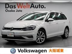 VW ゴルフヴァリアントTSIハイライン DiscoverPro・運転支援・LED