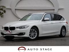 BMW320iツーリング ワンオーナー 禁煙車 純正HDDナビ