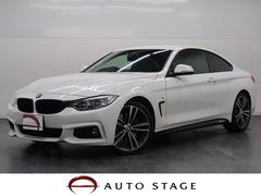 BMW420iクーペ Mスポーツ スタイルエッジ 本革 ACC