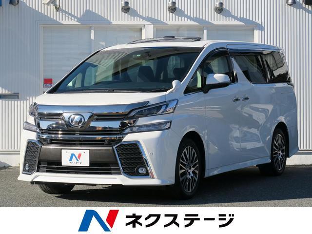 トヨタ 2.5Z Gエディション サンルーフ 10型ナビ 1オーナー
