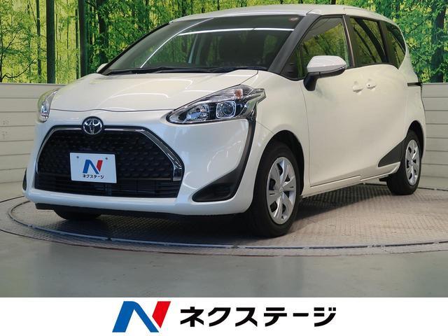 シエンタ(トヨタ) X 中古車画像