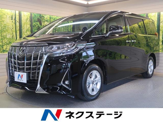 トヨタ 2.5X 両側自動ドア セーフティセンス