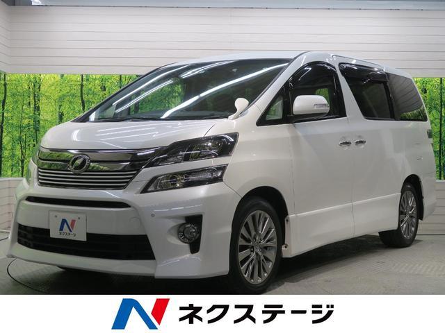 トヨタ 2.4Z ゴールデンアイズII ALPINE10インチナビ