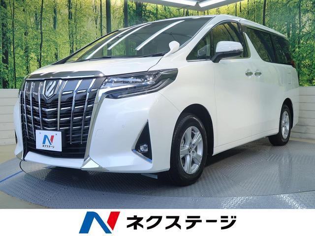 トヨタ 2.5X 新車未登録 セーフティセンス