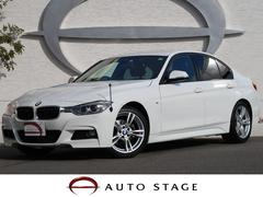 BMW320d Mスポーツ 黒革シート 純正HDDナビ シートH