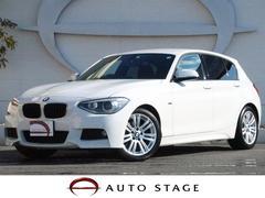 BMW120i Mスポーツ コンフォートアクセス 純正HDDナビ