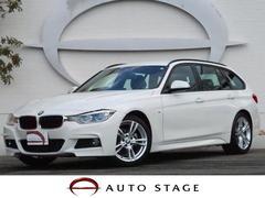 BMW320dツーリング Mスポーツ ACC ワンオーナー 禁煙