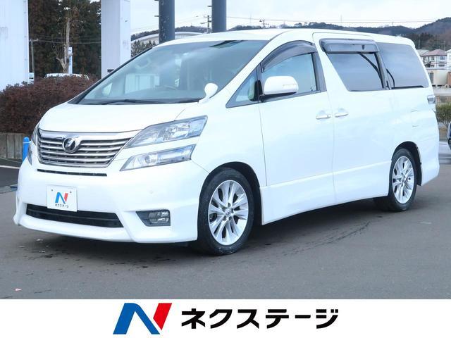トヨタ 2.4Z プラチナムセレクション 社外ナビ フルセグTV