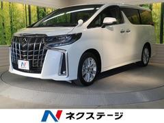 アルファード2.5S Aパッケージ 新車未登録車 セーフティセンス