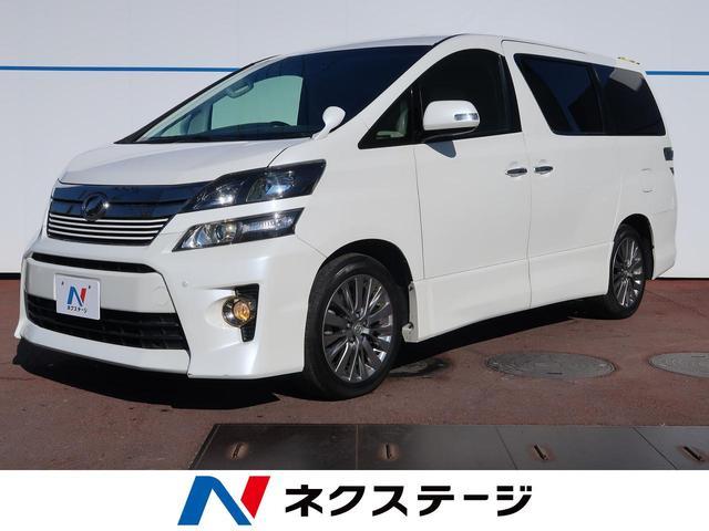 トヨタ 2.4Z ゴールデンアイズII プレミアムサウンドシステム