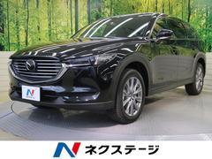 CX−8XDプロアクティブ 登録済未使用車 iアクティブセンス