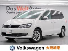 VW シャランTSI コンフォートライン 認定中古車・両側自動ドア