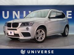 BMW X3xDrive 20d ブルーパフォーマンス MスポーツPKG