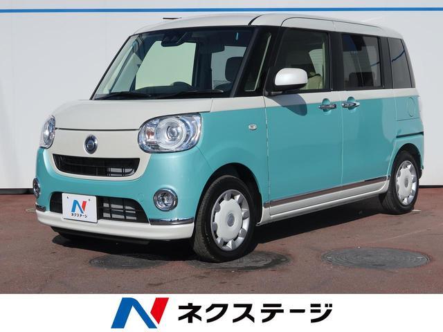 ダイハツ Gメイクアップ SAIII 届出済未使用車 両側電動スライド