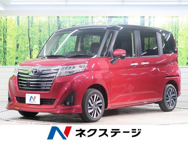 トヨタ カスタムG S 登録済未使用車