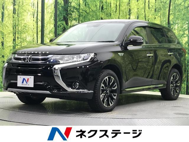 三菱 Gナビパッケージ 4WD 禁煙車 純正メモリーナビ