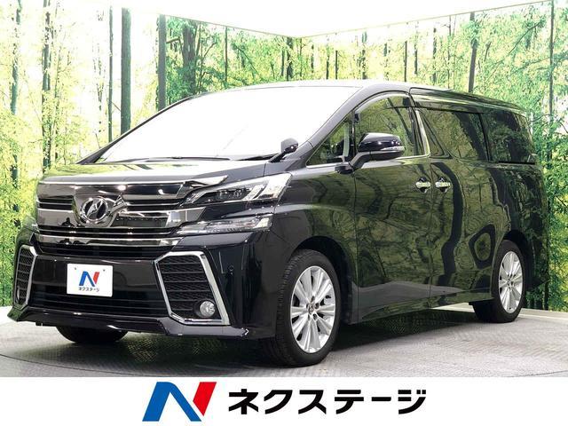 トヨタ 2.5Z Aエディション 純正メモリーナビ フルセグTV