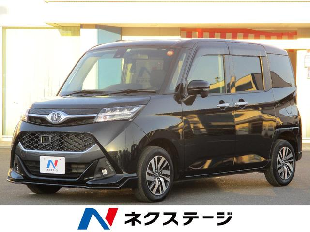 トヨタ カスタムG S 純正SDナビ 両側電動スライド クルコン