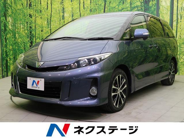 トヨタ アエラス 純正HDDナビ 両側電動 パワーバックドア